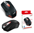 Мышь Genius X-G200 USB Gaming