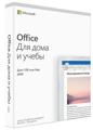 ПО Microsoft Office Home and Student 2019 Ukrainian Medialess